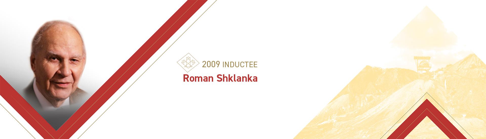 Roman Shklanka (b. 1932)